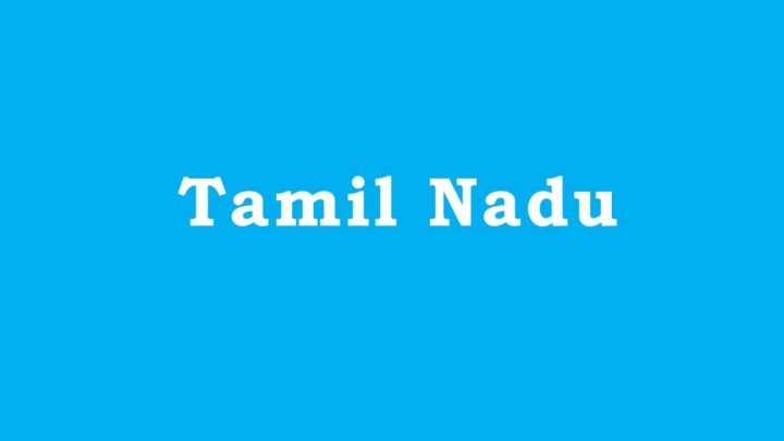 MBA Colleges in Tamil Nadu