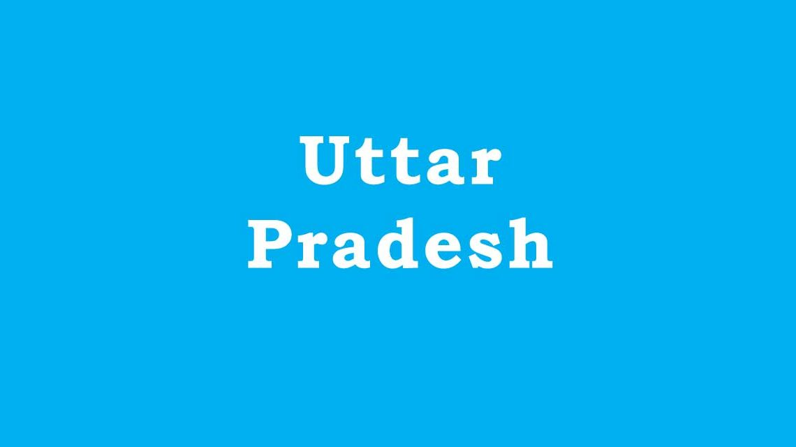 Pharmacy Colleges in Uttar Pradesh