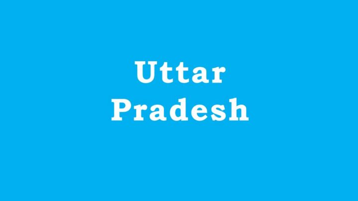 Engineering Colleges in Uttar Pradesh