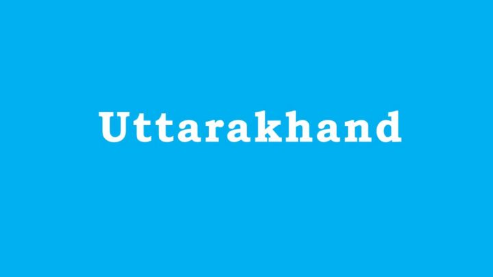 Engineering Colleges in Uttarakhand