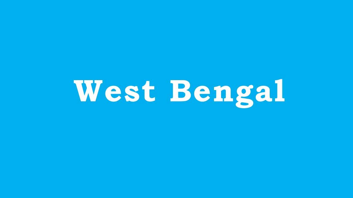MBA Colleges in West Bengal