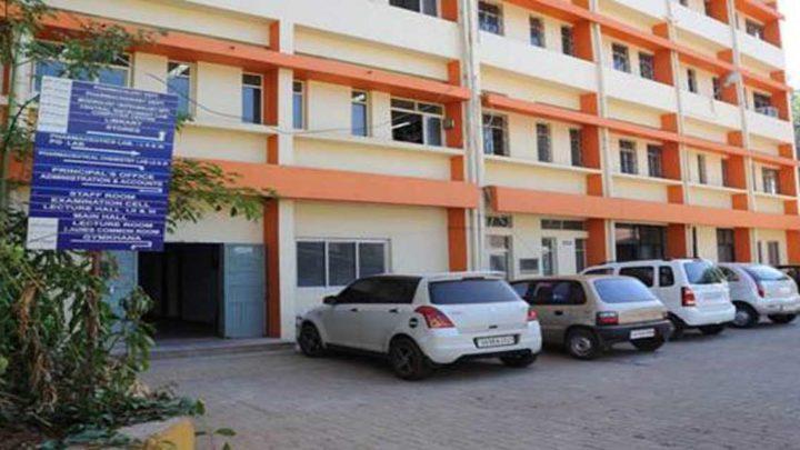 Goa College of Pharmacy