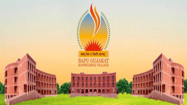 Shankersinh Vaghela Bapu Technical Campus