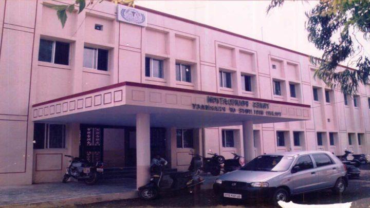 Tolani Institute of Pharmacy