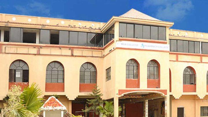 Shri Satsangi Saketdham Ram Ashram Group of Institutions