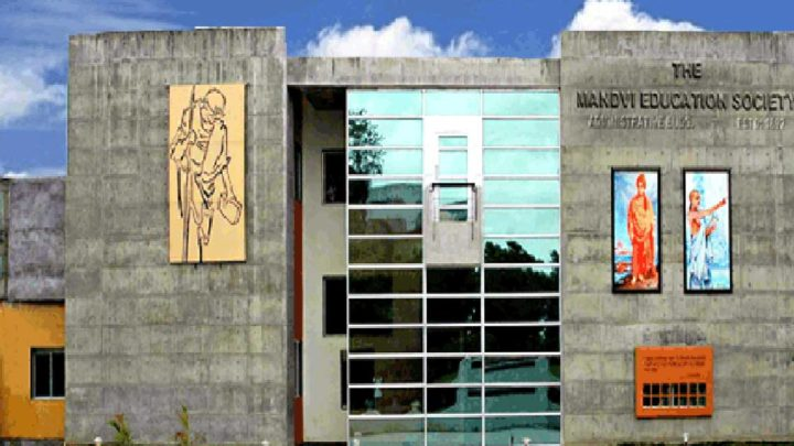 The Mandvi Education Society Institute of Business Management and Computer Studies
