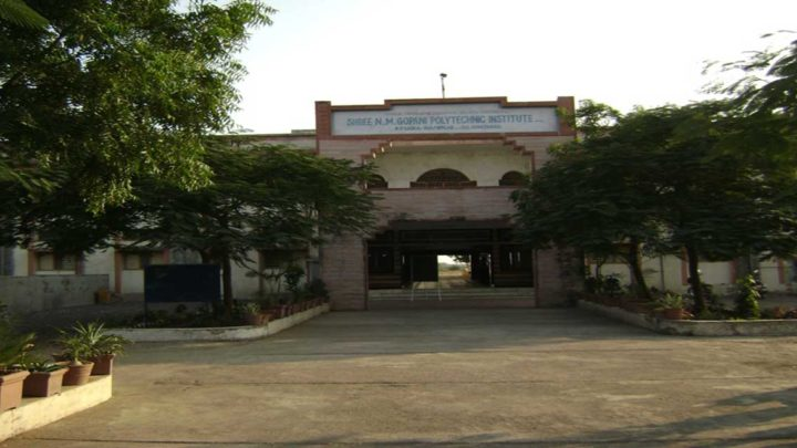 Shree N.M Gopani Polytechnic Institute