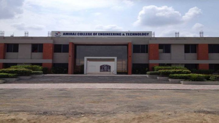 Amiraj College of Engineering & Technology