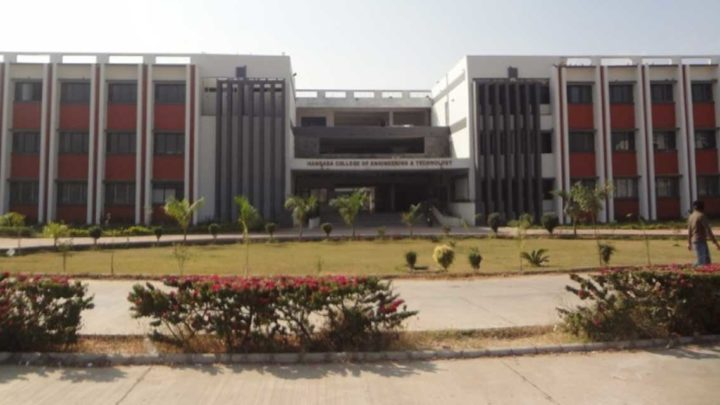 Hansaba College of Engineering & Technology