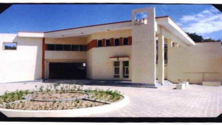 T.F Gandhidham Polytechnic Collegiate Board