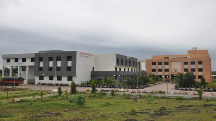 Arun Muchhala Engineering College