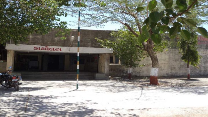 Government Polytechnic, Junagadh