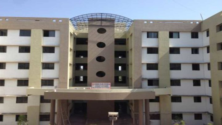Mahavir Swami College of Polytechnic