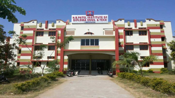 H.B Patel Institute of Diploma Engineering & Technology, Limbodara