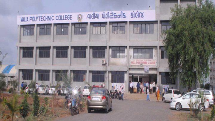 Valia Polytechnic College