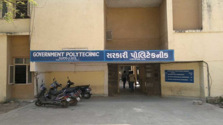 Government Polytechnic, Rajpipla