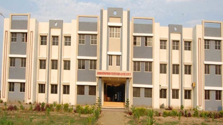 Balaji Engineering College