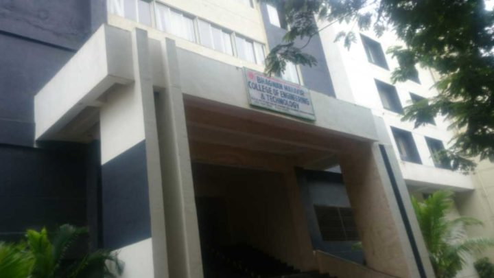 Bhagwan Mahavir College of Engineering and Technology