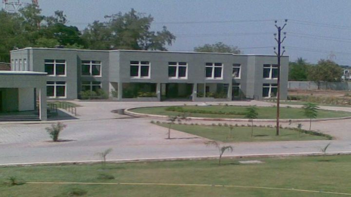 Government Engineering College, Bharuch, Gujarat Technological University