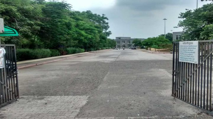 Government Engineering College, Bhavnagar, Gujarat Technological University
