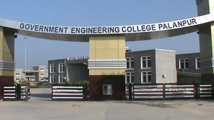 Government Engineering College, Palanpur, Gujarat Technological University