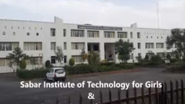 Sabar Institute of Technology for Girls