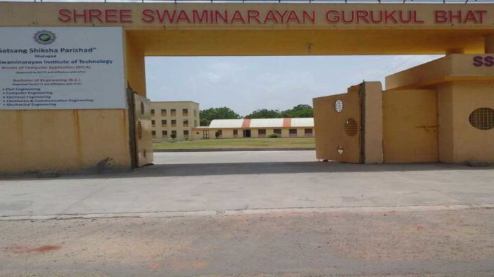 Shree Swaminarayan Institute of Technology