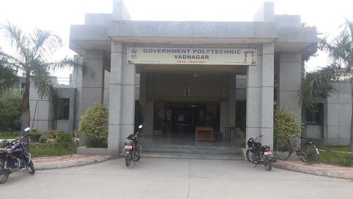 Government Polytechnic, Vadnagar