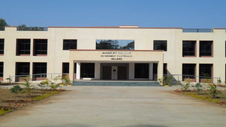 Government Polytechnic, Valsad