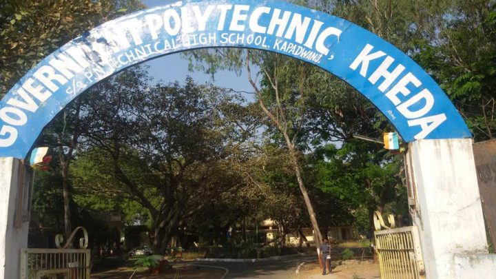 Government Polytechnic, Kheda