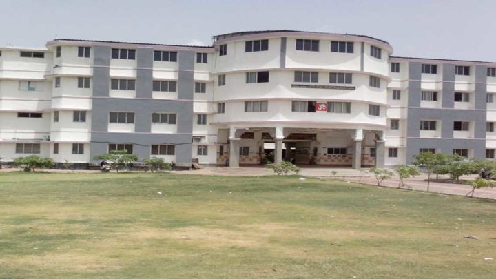 Shree Hari Polytechnic Institute