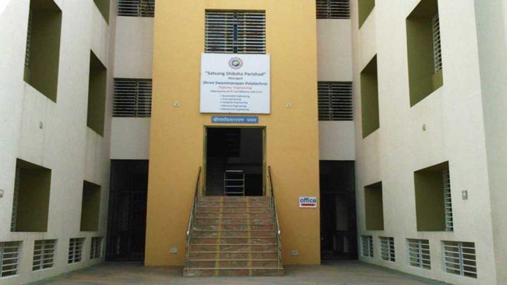 Shree Swaminarayan Polytechnic