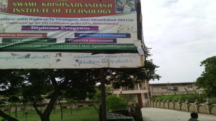 Swami Krishnajivandasji Institute of Technology