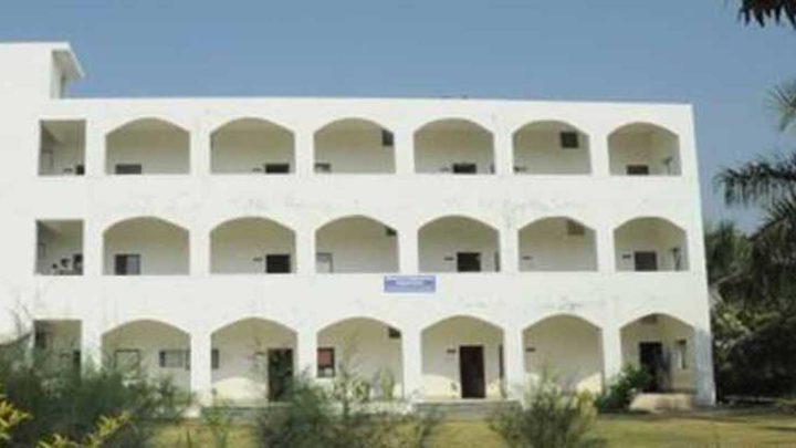 Swami Sachchidanand Polytechnic College