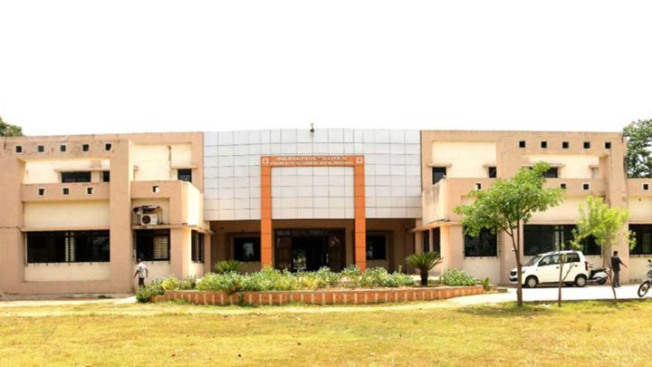 Ipcowala Institute of Engineering & Technology