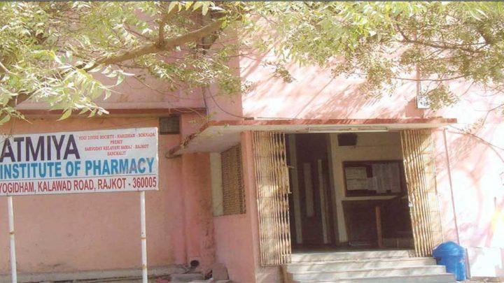 Atmiya Institute of Pharmacy
