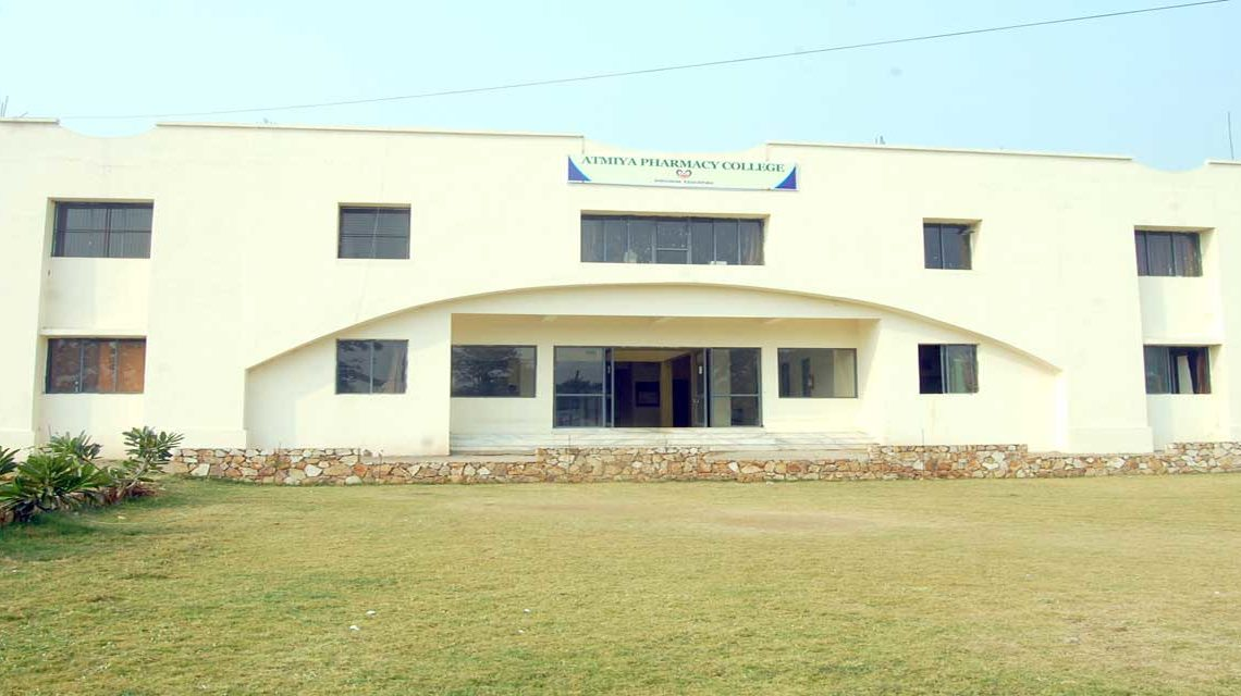 Atmiya Pharmacy College