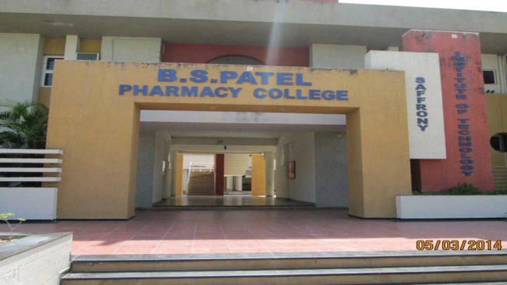 B. S Patel Pharmacy College
