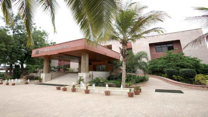 Faculty of Pharmacy, Dharmsinh Desai University
