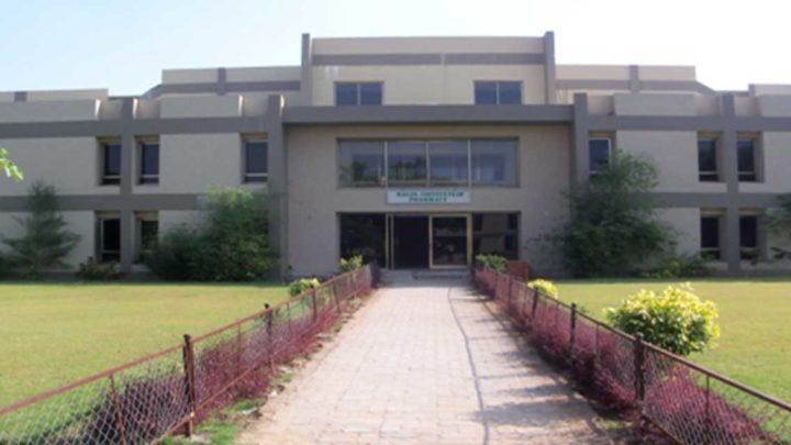 Kalol Institute of Pharmacy