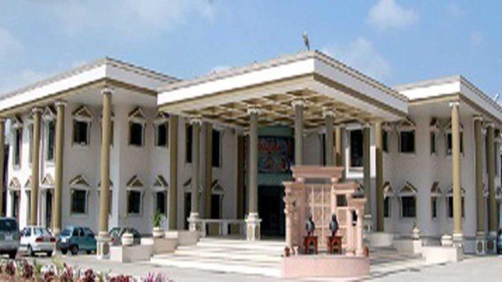 Maliba Pharmacy College