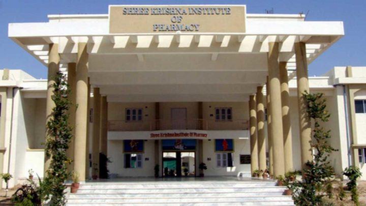 Ratnamani College of Pharmacy
