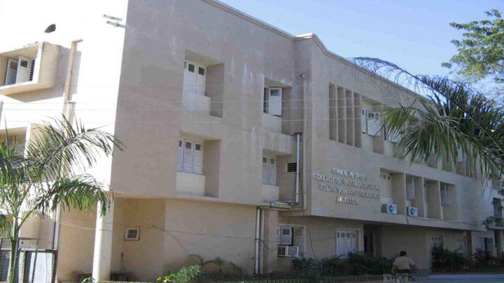 Shri B.M Shah College of Pharmaceutical Education & Research