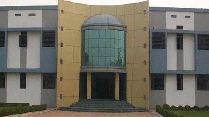 Smt. Nilaben Manubhai Padalia Pharmacy College