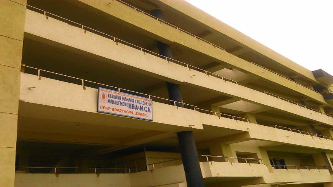 Bhagwan Mahavir College of Management