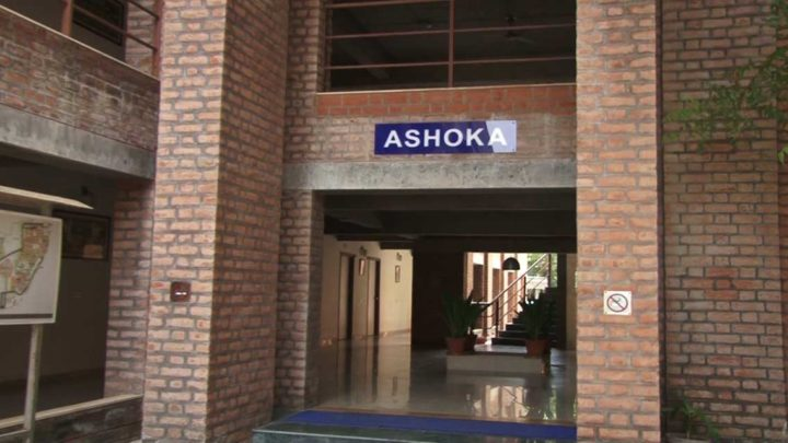 Mudra Institute of Communications, Ahmedabad MICA