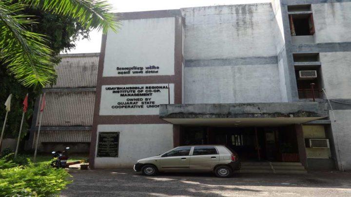 Udaybhansinhji Regional Institute of Cooperative Management