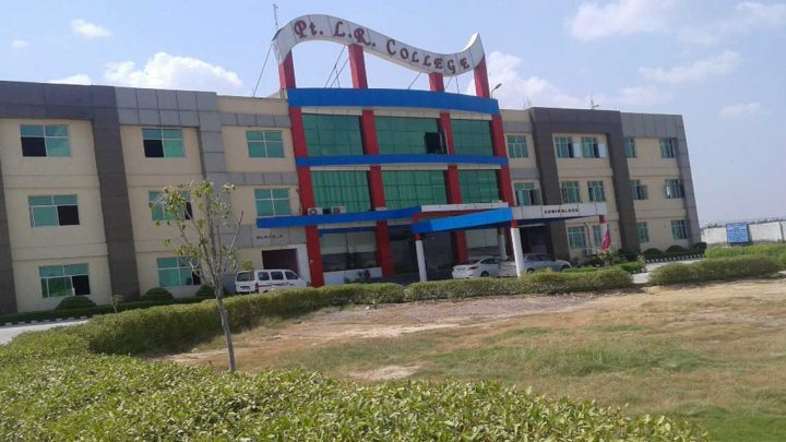 Pt. L.R College of Technology Technical Campus