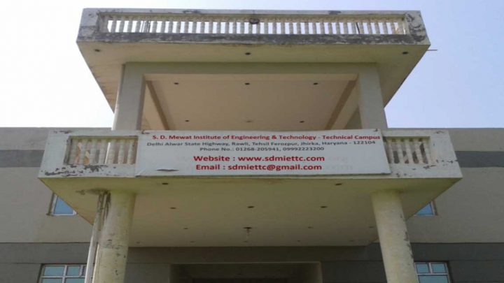 S.D Mewat Institute of Engineering & Technology Technical Campus