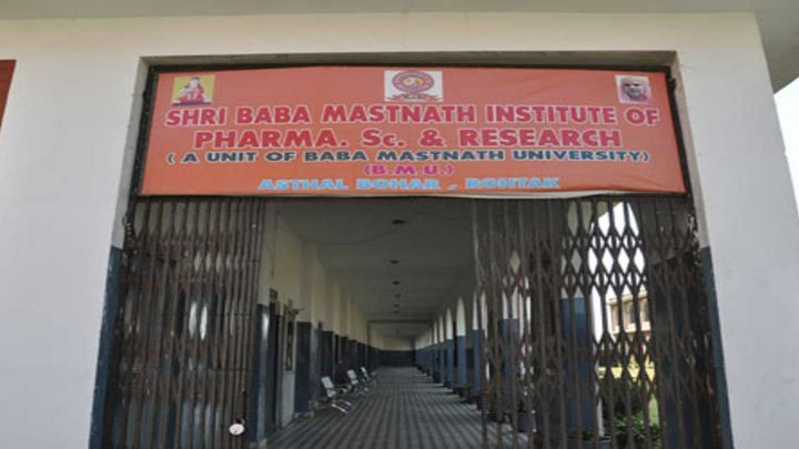 SBMN Institute of Pharmaceutical Science and Research